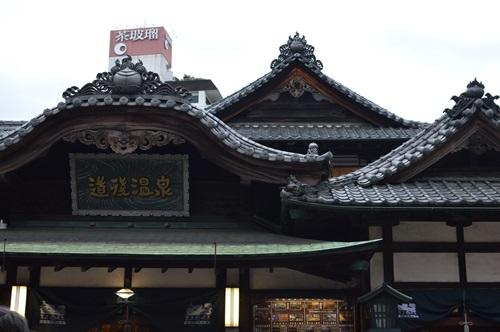 愛媛県松山 (163)