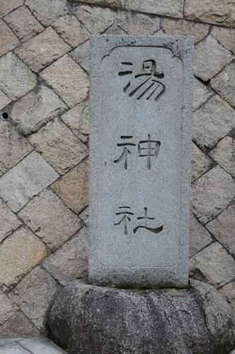 愛媛県松山 (153)