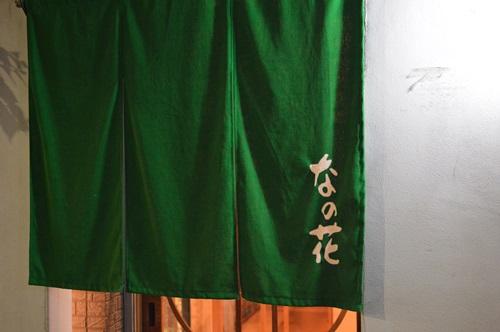 愛媛県松山 (119)