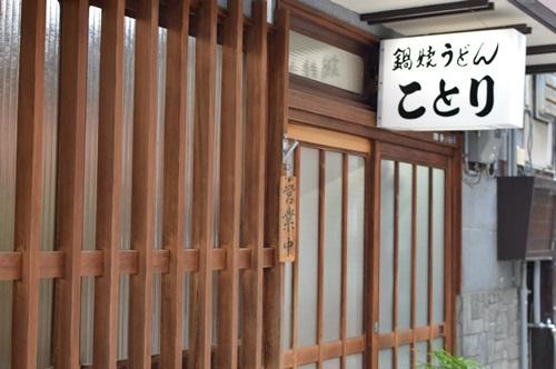 愛媛県松山 (73)