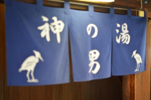 愛媛県松山 (55)