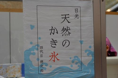 愛媛県松山 (17)