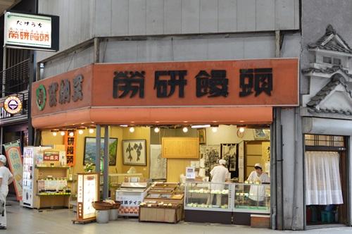 愛媛県松山 (11)