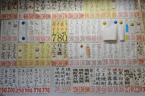 おっさん亭2014 (4)