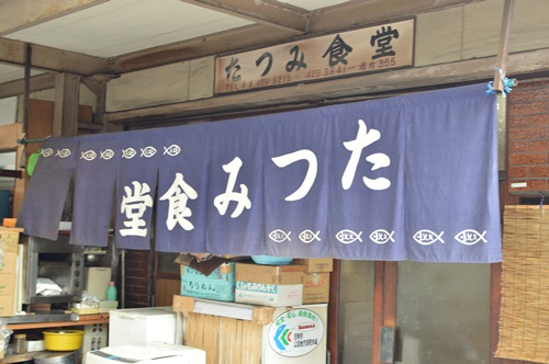 たつみ食堂2014 (5)
