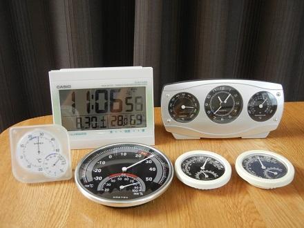 温湿度計たち