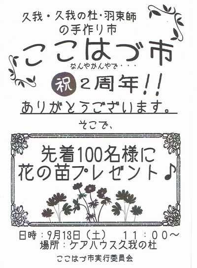 応用20140901