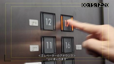 聴覚障がい者用日本語字幕