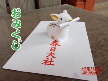 yuruiro20140803_i010