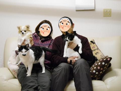家族ランラン~♪