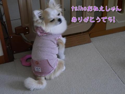 お洋服~♪7