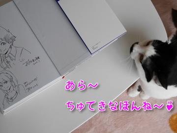 まんが家さん~♪3