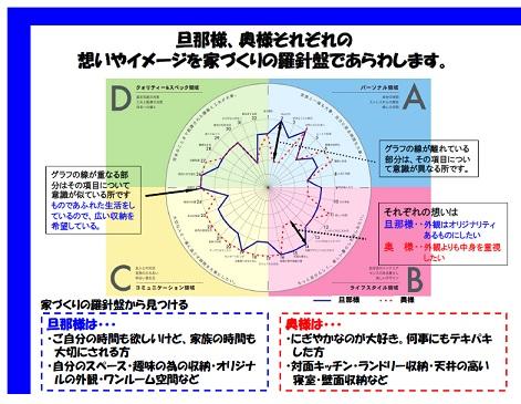 icompass.jpg