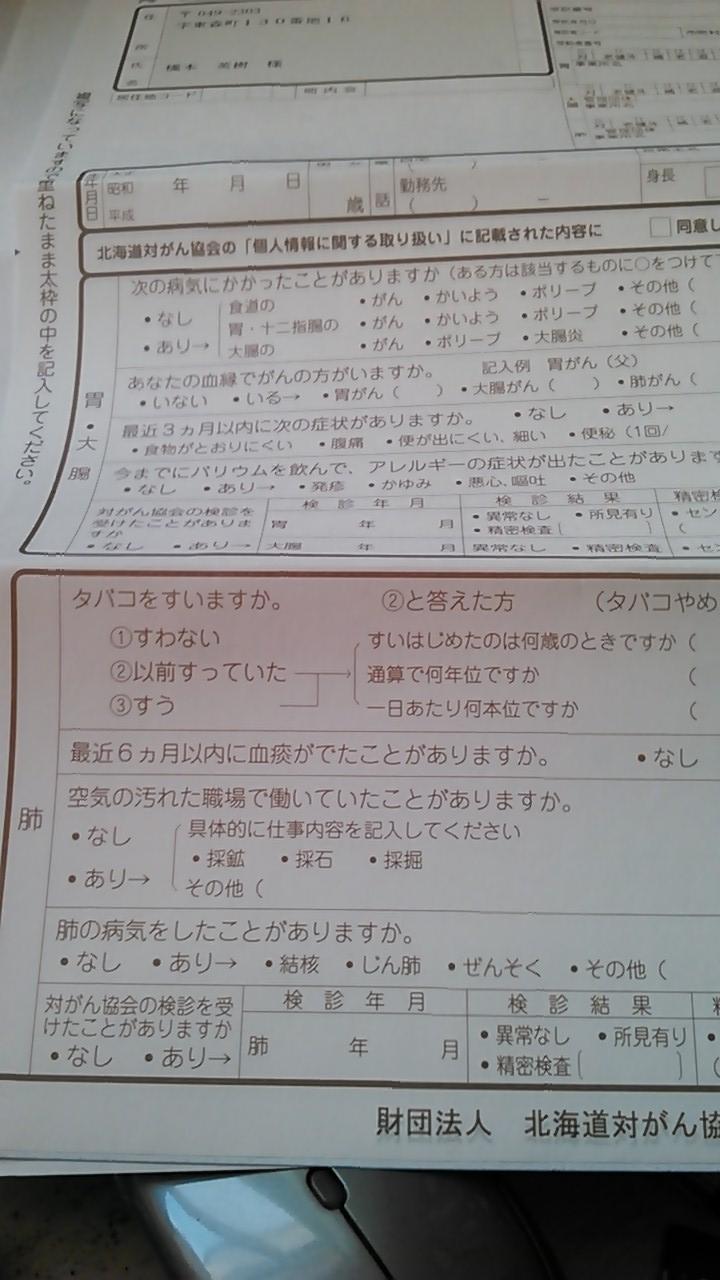 NCM_2395.jpg