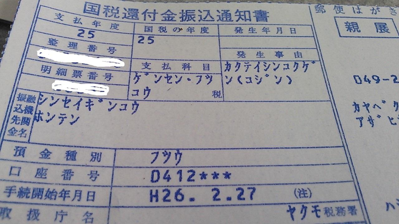 NCM_2457_20140309154601208.jpg