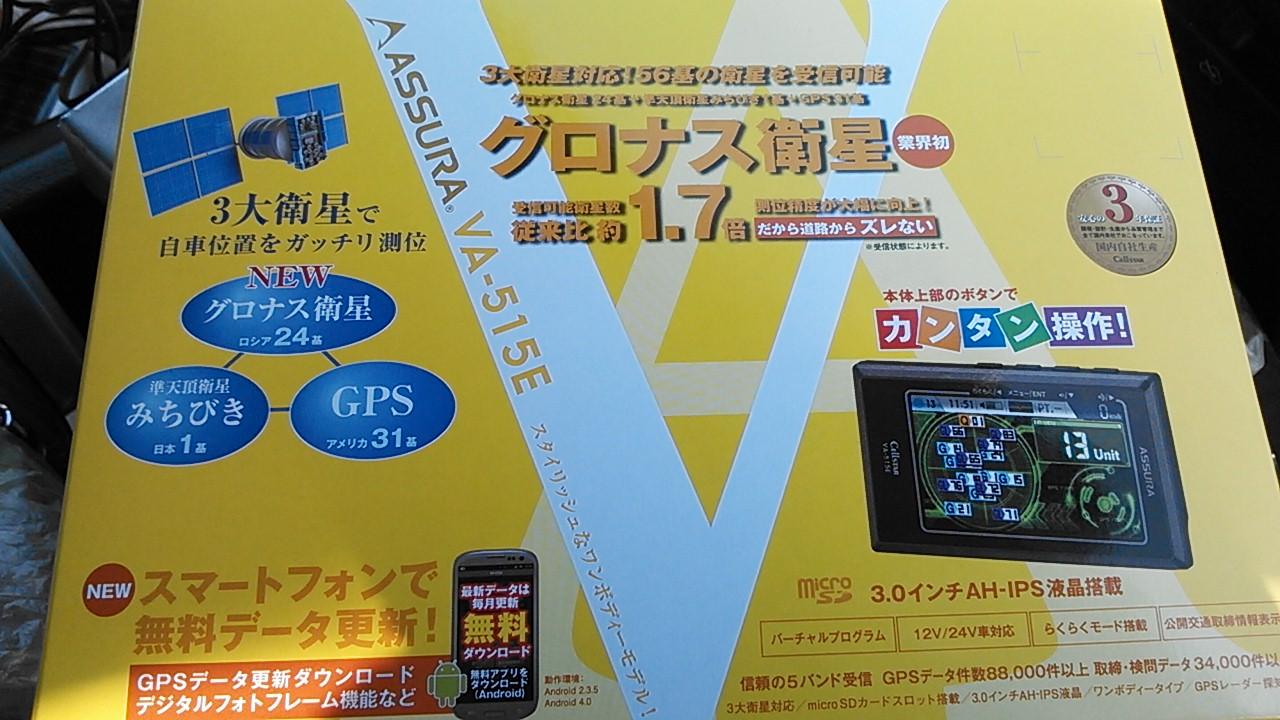 NCM_2506_20140320163448832.jpg