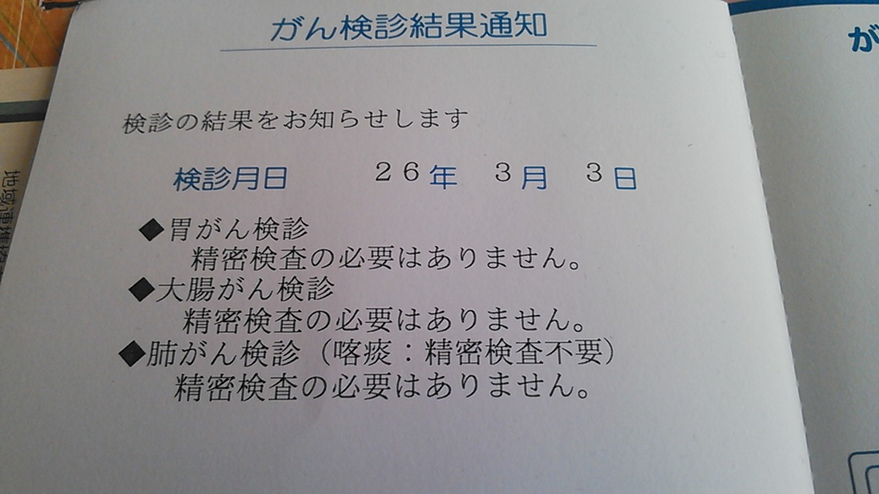 NCM_2612.jpg