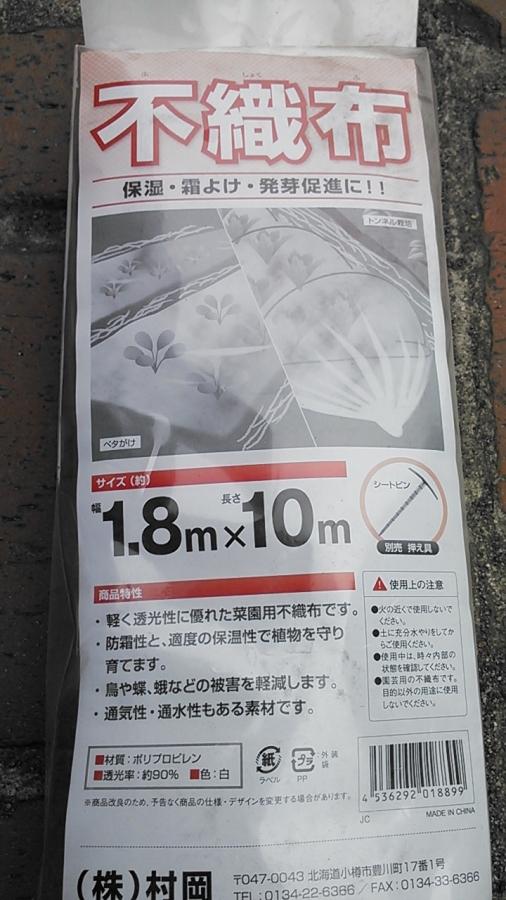 NCM_3360.jpg