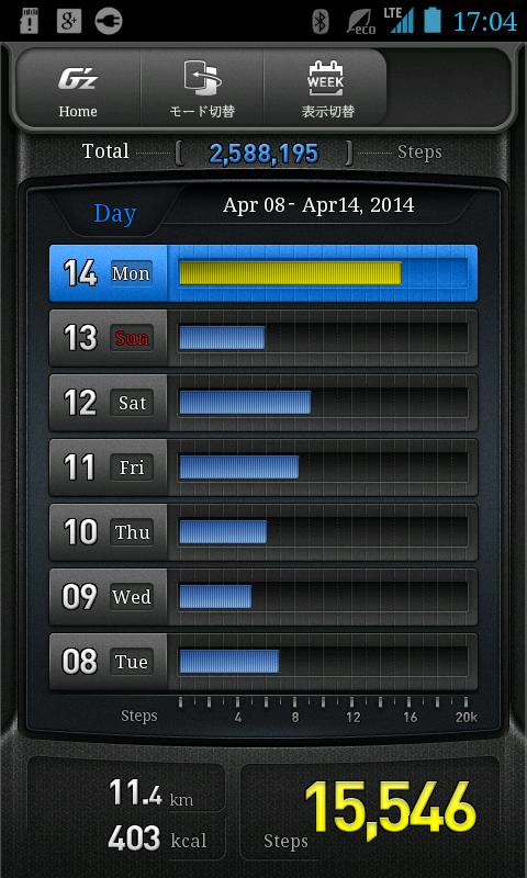 Screenshot_2014-04-14-17-04-37.png