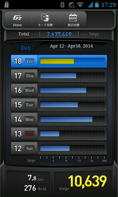 Screenshot_2014-04-18-17-29-44.png