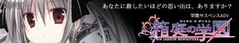 h0401_banner.jpg