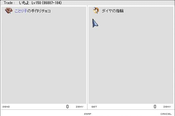 20140216-01.jpg