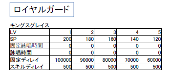 20140310-10.png