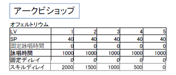 20140310-11.png