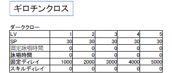 20140310-27.png
