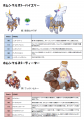 20140311-02-1.png