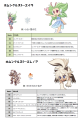 20140311-02-2.png