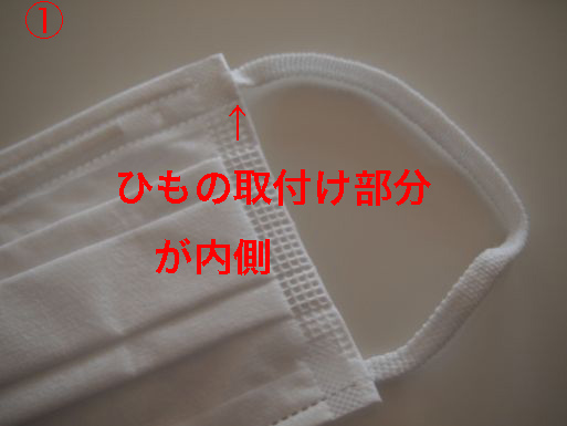 1-1_20140413133845510.jpg