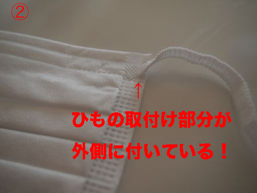 2_20140413133846b9e.jpg