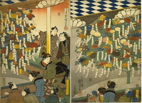 百種接分菊(一勇斎国芳)国芳豊国画帖480x
