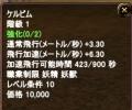 2014-07-11 01-01-31