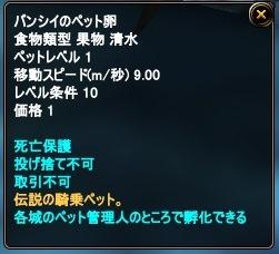 2014-07-20 09-18-15