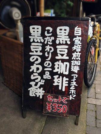 カフェ2014.7.23①
