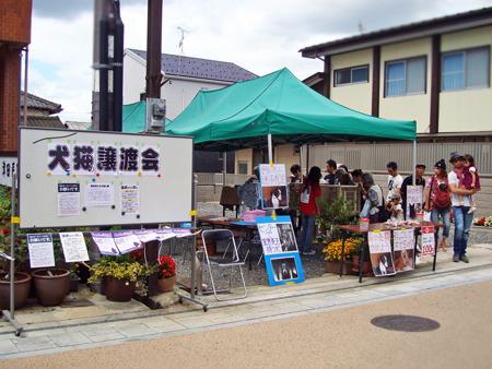 譲渡会2014.9.13①