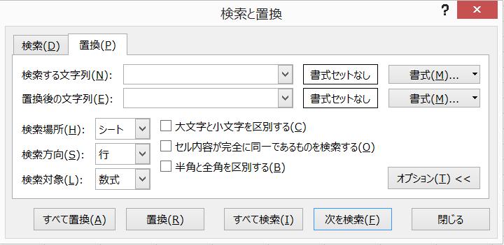 kensakutochikan002.png