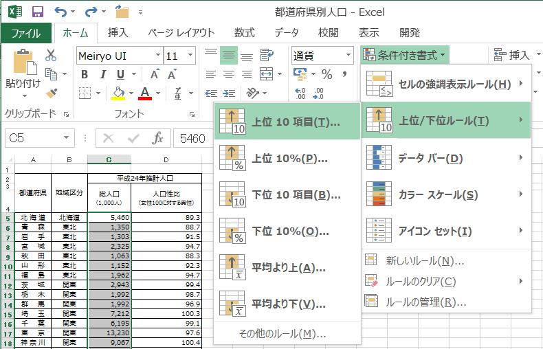 zyoukentsuki001.png