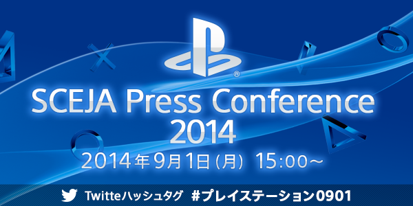 sony-conference.png