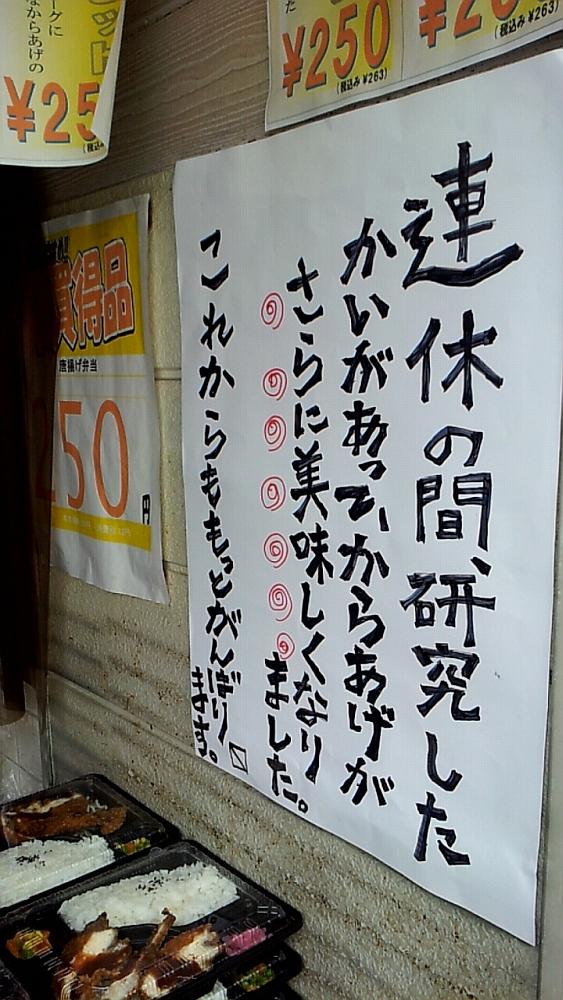 1012_05_31_12_09_29.jpg
