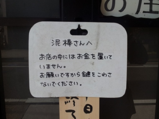 2013_01_30.jpg
