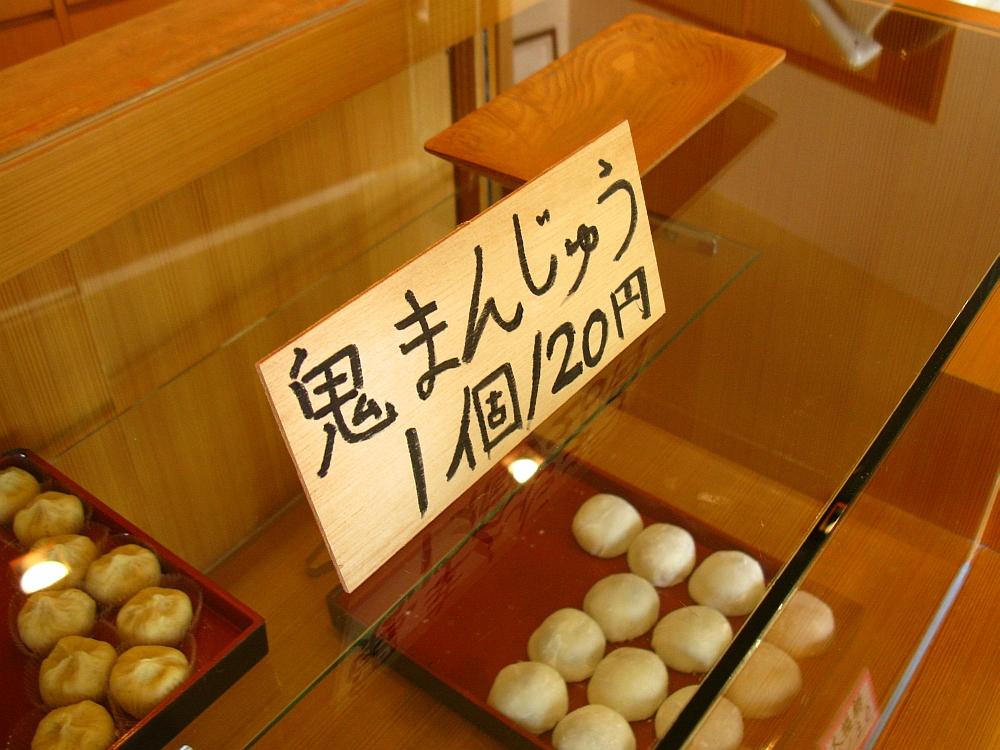 2011_12_04 006