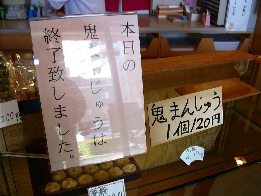 2011_12_04 178