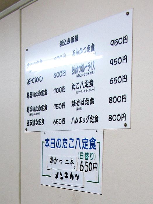 2011_12_04 141b