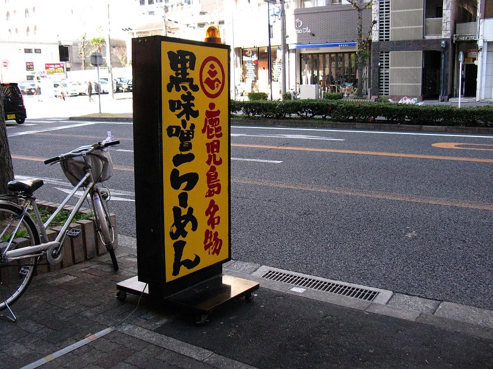 2011_12_19 002 (1)