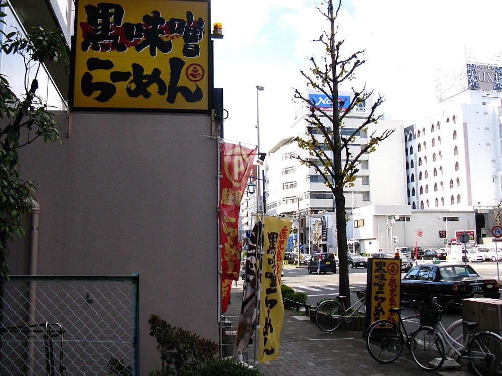 2011_12_19 002 (5)