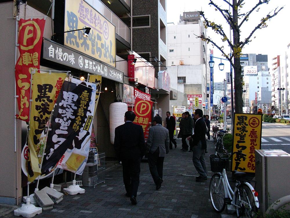 2011_12_19 002