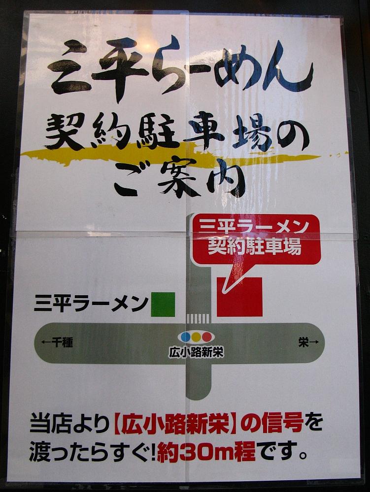 2011_12_19 003 (2)